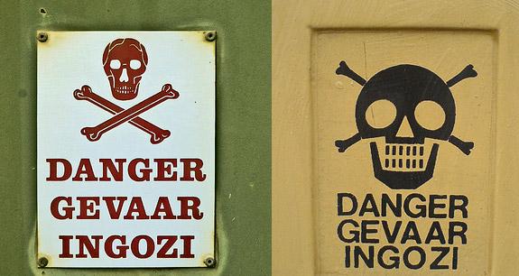 danger ingozi